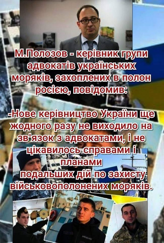 """Зеленський закликав канадський бізнес інвестувати в український ІТ-сектор і """"зелену"""" енергетику - Цензор.НЕТ 985"""