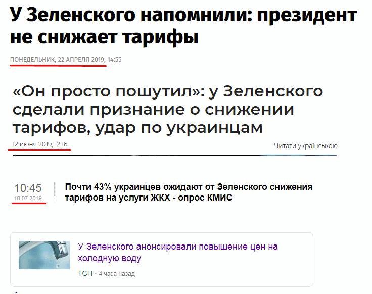 """Порошенко приїхав на допит у ДБР: """"Не отримував жодного документа, ми спілкуємося винятково з телеграм-каналом пана Портнова"""" - Цензор.НЕТ 9434"""