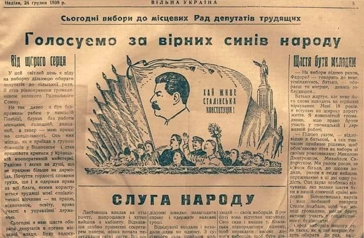 У новому Кабміні може з'явитися об'єднане міністерство з гуманітарної політики, - заступник голови ОП Тимошенко - Цензор.НЕТ 692