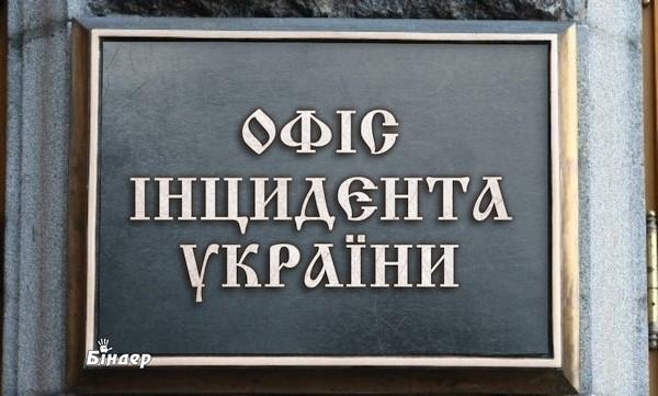 Путін порушив тему зміни Конституції в контексті загибелі 4 військовослужбовців. Це називається шантаж, - Найєм - Цензор.НЕТ 9701