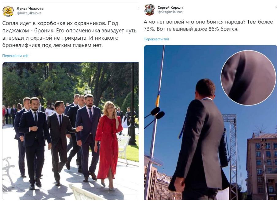 Це одне зі знакових кадрових рішень в СБУ, - Бутусов про звільнення начальника департаменту контррозвідки Петрова - Цензор.НЕТ 5593