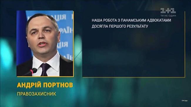 Супрун звільнена за власним бажанням, - Зеленський відповів на петицію про керівника МОЗ - Цензор.НЕТ 7695