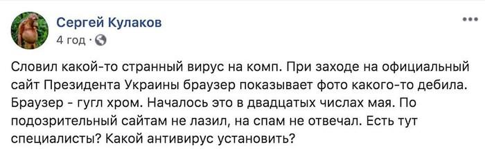 Зеленський підписав закон про скасування депутатської недоторканності - Цензор.НЕТ 2061