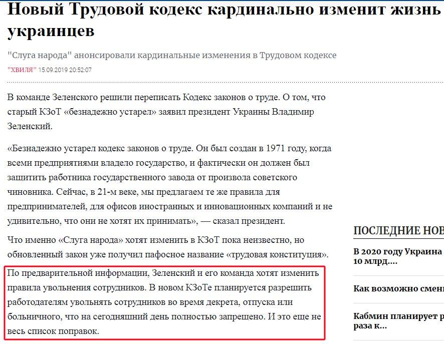 Найімовірніше, буде новий варіант Виборчого кодексу, - Разумков - Цензор.НЕТ 9379