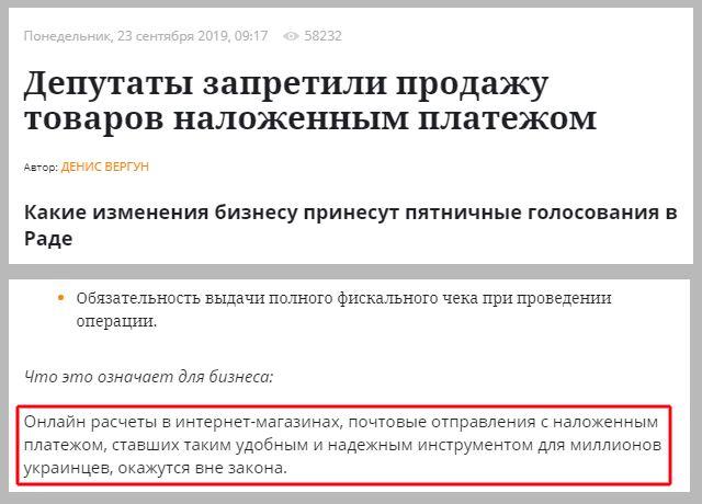 Компенсация Коломойскому за Приватбанк. Пойдет ли Украина на сделку с дьяволом - Цензор.НЕТ 5084