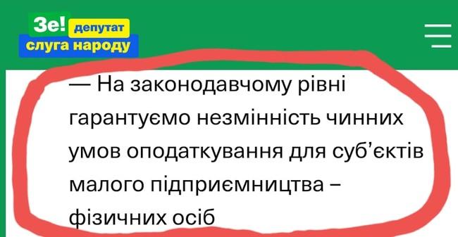 Дальнейшие поспешные и необдуманные законы приведут к сворачиванию предпринимательской деятельности в Украине, - Ляпина - Цензор.НЕТ 5632