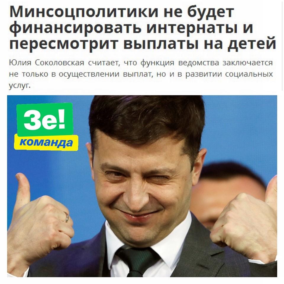 Зеленський підписав указ про звільнення Данилюка з посади секретаря РНБО - Цензор.НЕТ 4712