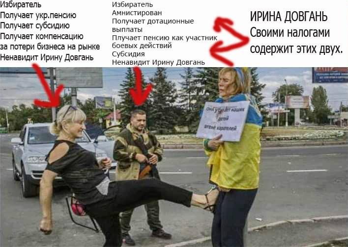 Я думаю він щиро хоче домогтися врегулювання проблеми Донбасу, - Путін про Зеленського - Цензор.НЕТ 7614