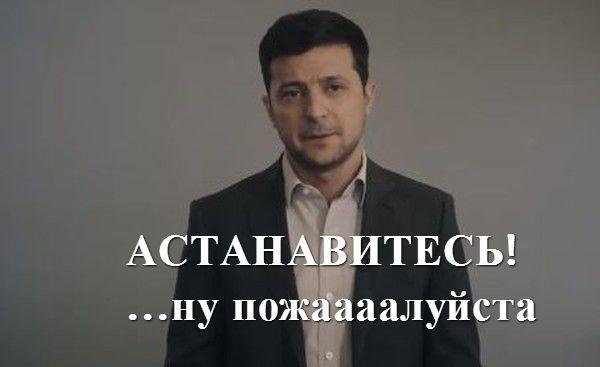 Як організувати Майдан. Інструкція для влади.