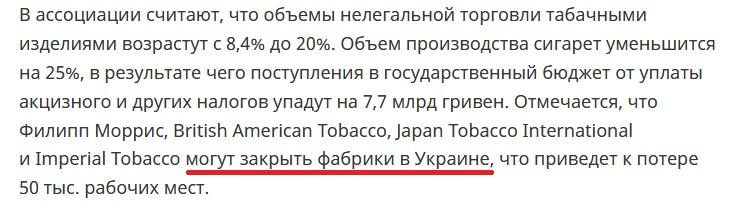 Зеленський збирається побудувати вал навколо окупованого Донбасу, якщо не доб'ється миру за один рік - Цензор.НЕТ 263