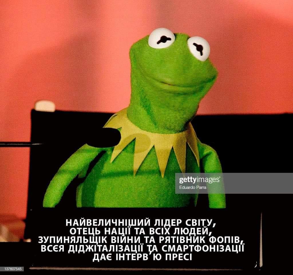 Зеленський встановив світовий рекорд з тривалості спілкування з пресою, - Національний реєстр рекордів - Цензор.НЕТ 109