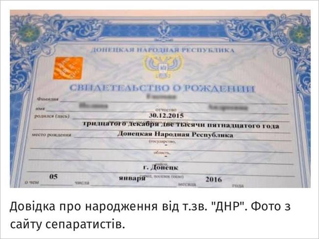 На кордоні з Росією затримано артилериста з Маріуполя, який воював проти ЗСУ - Цензор.НЕТ 8292