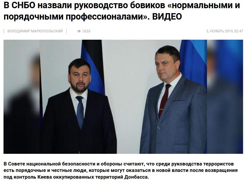 Росія себе представляє нейтральною стороною, хоча є активним учасником конфлікту на Донбасі, - Лінкявічюс - Цензор.НЕТ 8707