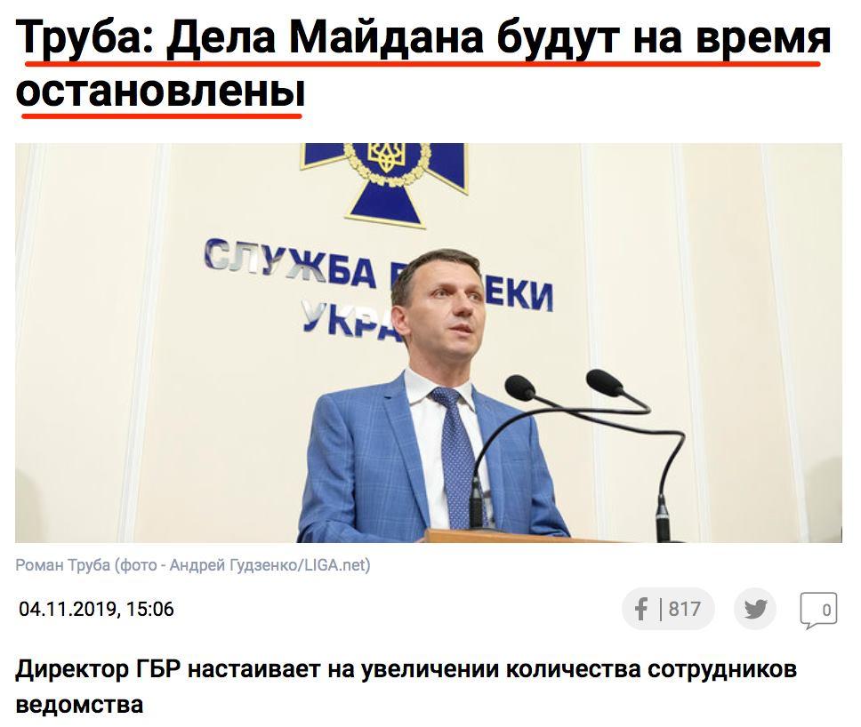 Ключовий парламентер президента Єрмак займає позицію, що Путін не винуватий у війні на Донбасі, - Герасимов - Цензор.НЕТ 5031