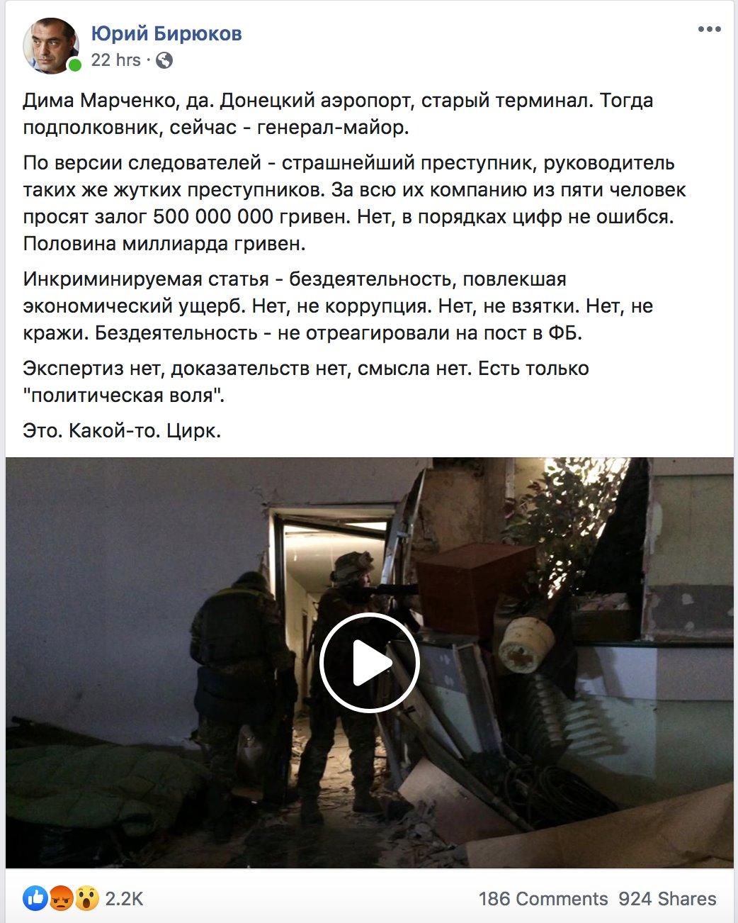 Ключовий парламентер президента Єрмак займає позицію, що Путін не винуватий у війні на Донбасі, - Герасимов - Цензор.НЕТ 4150