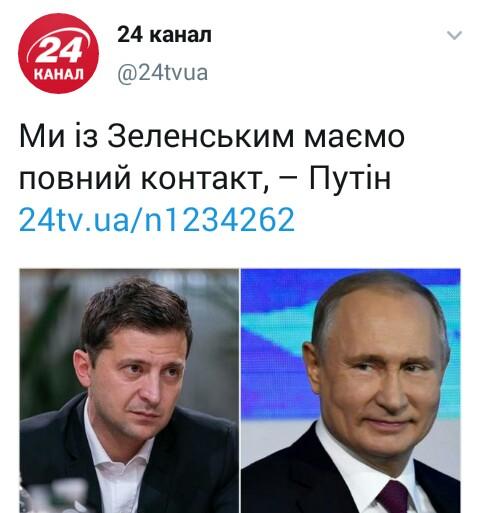 """Якщо Україна введе збройні формування в зону розведення, то з боку """"Л/ДНР"""" зроблять так само, - Путін - Цензор.НЕТ 7524"""