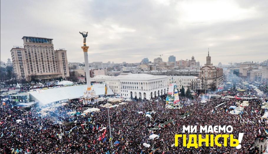 Зачем завтра нужно быть на Майдане