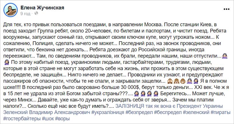 Зеленський провів телефонну розмову з Путіним - Цензор.НЕТ 6334