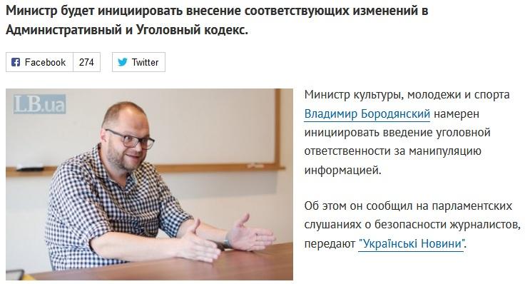 """Ми з Путіним не обговорювали теми """"нормандської зустрічі"""", - Зеленський - Цензор.НЕТ 5957"""