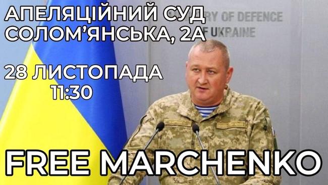 США планируют сократить финансирование НАТО и направить деньги на поддержку Украины, - CNN - Цензор.НЕТ 3390