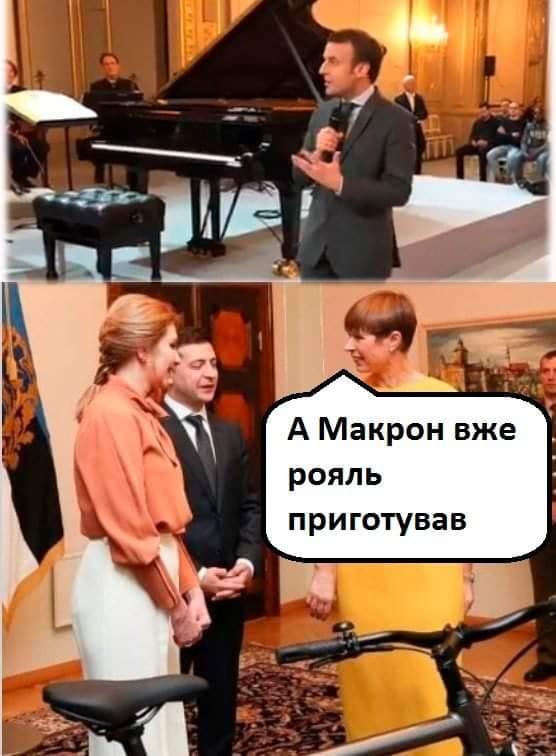 А могли б і рояль подарувати... Реакція ФОТОжаберів на неоднозначний подарунок президенту в Естонії - Цензор.НЕТ 4759