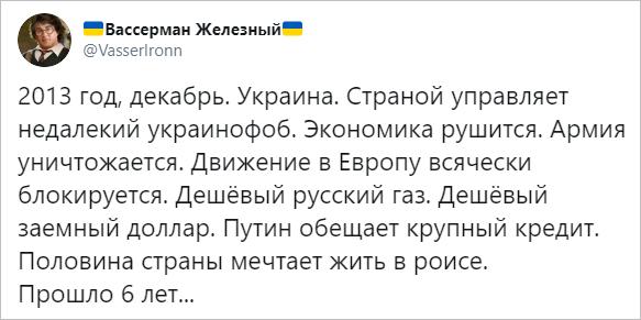 """У Зеленського і Путіна буде окрема зустріч після саміту в """"нормандському форматі"""", - помічник Путіна Ушаков - Цензор.НЕТ 4092"""