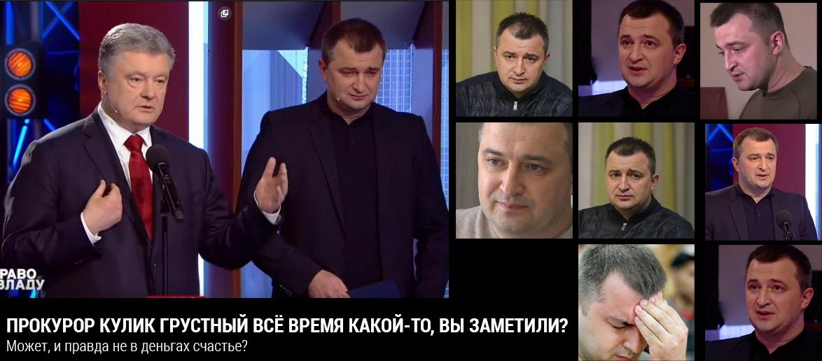 """45% підтримують """"Слугу народу"""", 12,7% - ОПЗЖ, 9,6% - ЄС, 8,5% - """"Батьківщину"""", 4,4% - """"Голос"""" - """"Рейтинг"""" опублікував електоральні симпатії українців - Цензор.НЕТ 6425"""
