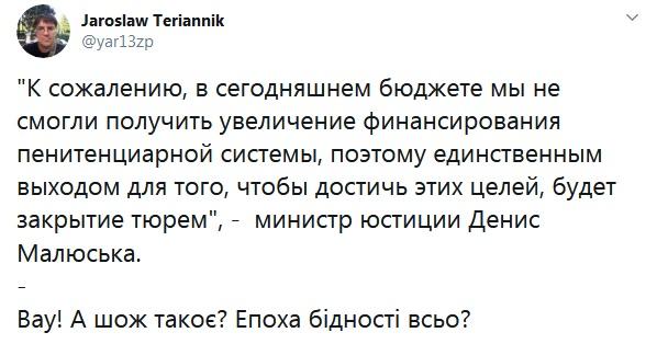 Вибори в ОРДЛО можуть відбуватися тільки за українським законодавством і за відсутності збройних угруповань, - Зеленський - Цензор.НЕТ 1466