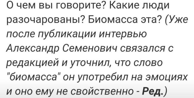 Уже после выборов Зеленский связался с ЦВК...