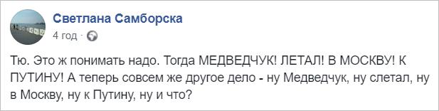"""""""Газпром"""" відмовився брати на себе українські законодавчі та регуляторні ризики, тому контракт на організацію транзиту укладений із """"Нафтогазом"""", - Вітренко - Цензор.НЕТ 9581"""