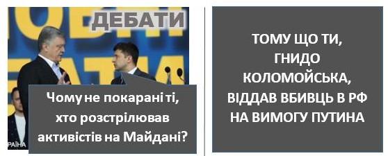 Обменивая преступников на героев, Украина демонстрирует миру, что ценит каждого своего гражданина и готова за них бороться, - Вениславский - Цензор.НЕТ 6300