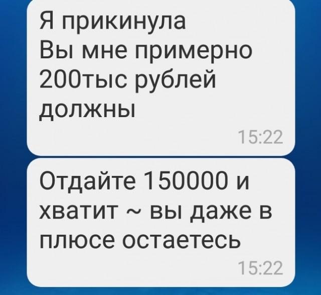 13084863_original.jpg