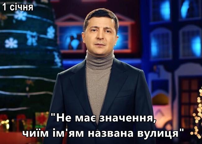 В Instagram і YouTube Зеленського вимкнули коментарі - Цензор.НЕТ 2372