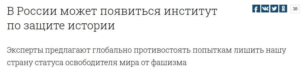 Розширення санкцій проти РФ - важливий сигнал непримирення США з російською агресією проти України, - посольство України в США - Цензор.НЕТ 9431