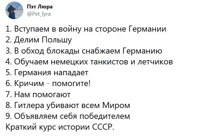 Розширення санкцій проти РФ - важливий сигнал непримирення США з російською агресією проти України, - посольство України в США - Цензор.НЕТ 691