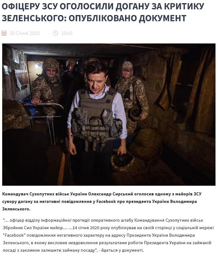 Ми діємо з обмеженими ресурсами в обмеженому часі з обмеженою кількістю людей, - Бородянський про призначення Кудерчук главою Держкіно - Цензор.НЕТ 160