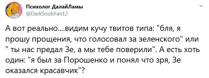 МИД Украины раскритиковал новую процедуру наказания в отношении стран-нарушителей принципов Совета Европы - Цензор.НЕТ 1713