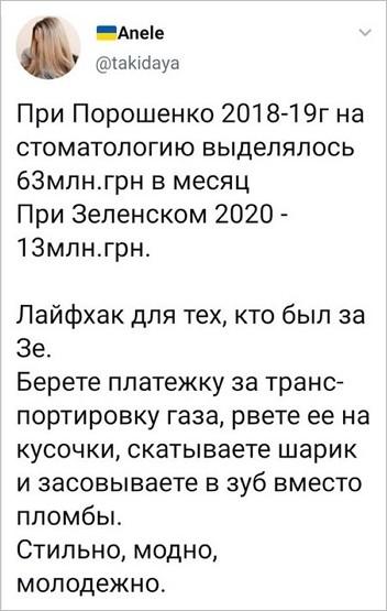 """Телеграм-канали самі скоро """"лопнуть"""", блокувати месенджер в Україні ніхто не буде, - нардеп від СН Потураєв - Цензор.НЕТ 3670"""