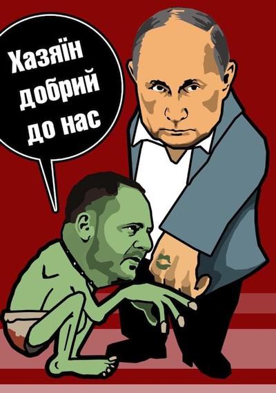 """Бородянський заявив, що не знав про консультації ведучих """"112 каналу"""" на каналі для окупованих територій - Цензор.НЕТ 4452"""