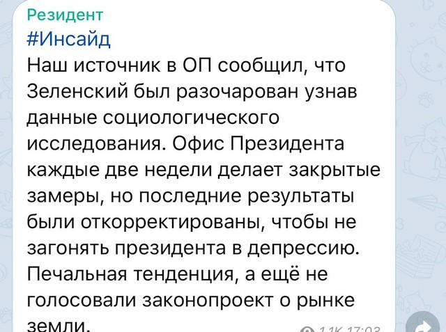 """""""Цього не буде"""", - Арахамія про призначення Тігіпка в Кабмін на позачерговому засіданні Ради - Цензор.НЕТ 6012"""