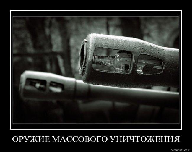 Чудеса российского ТВ: у чиновника в прямом эфире спросили о том, когда он покинет должность, но ведущая услышала совершенно иной вопрос - Цензор.НЕТ 8477