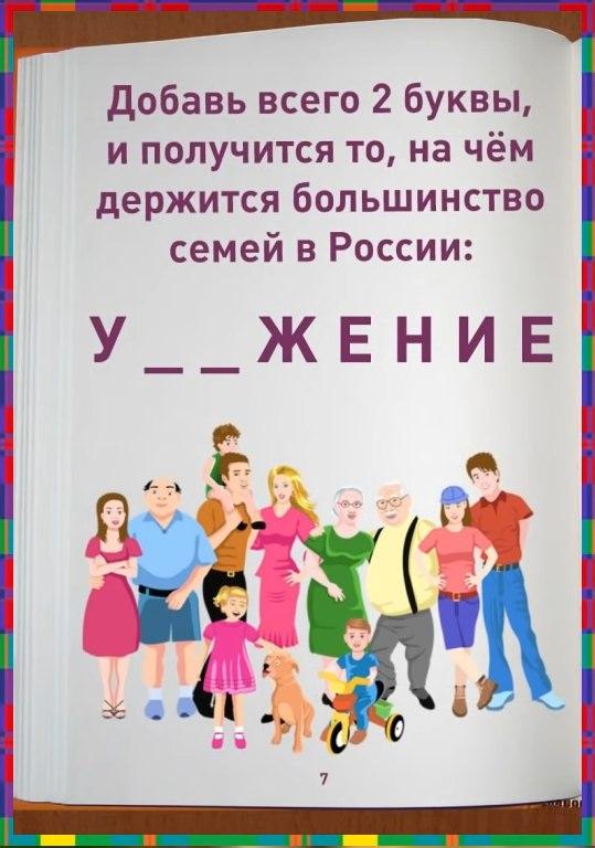 https://ic.pics.livejournal.com/ibigdan/8161099/16104598/16104598_original.jpg
