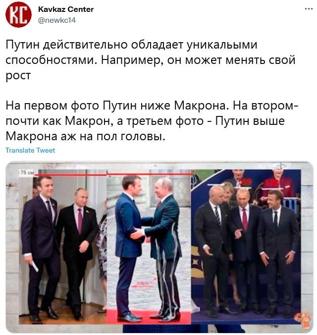 Пользователи Интернет нашли фото трех совершенно разных Путиных на дипломатических встречах
