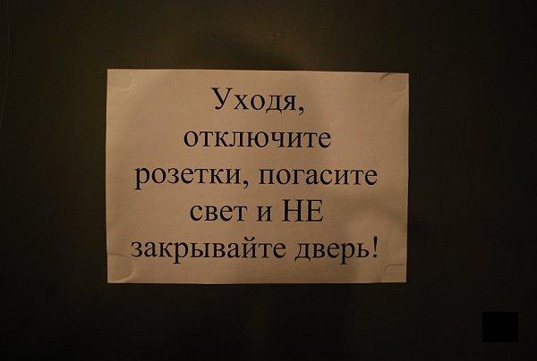 http://pics.livejournal.com/ibigdan/pic/00a6d5h9
