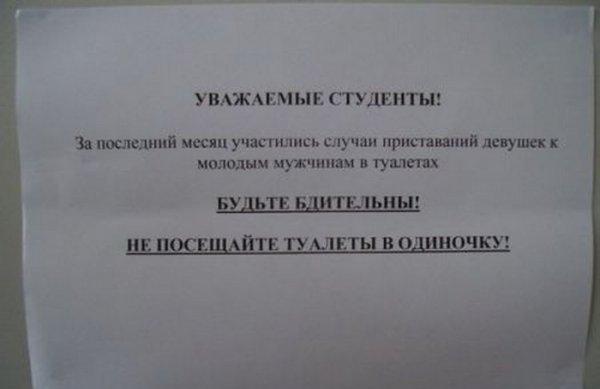 http://pics.livejournal.com/ibigdan/pic/00a6tx31