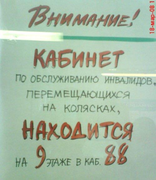 http://pics.livejournal.com/ibigdan/pic/00a6zep0