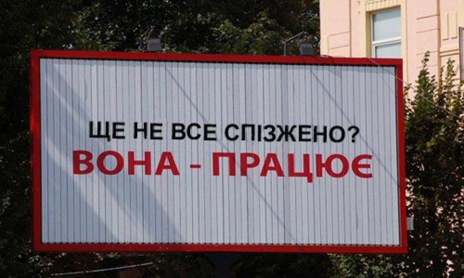 http://pics.livejournal.com/ibigdan/pic/0016d0zf