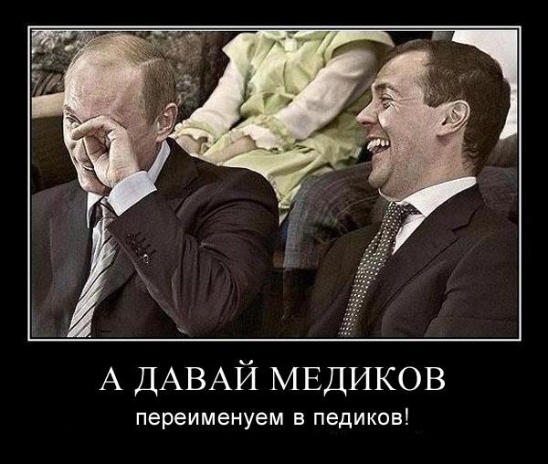 демотиваторы украина кризис доверия лимнологический музей это