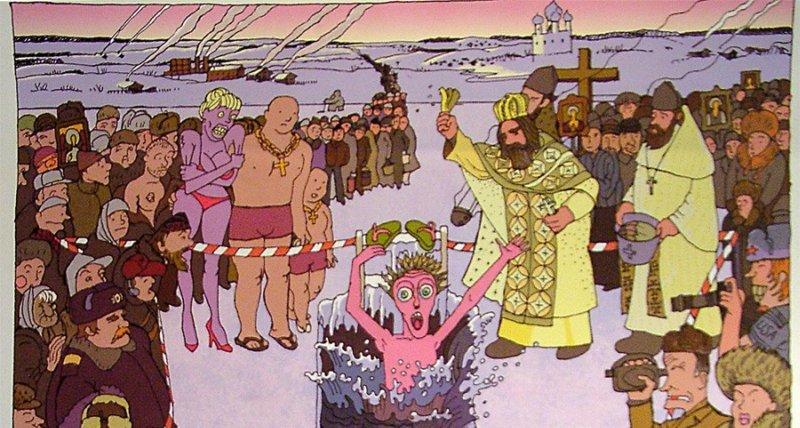 Смешные картинки крещение