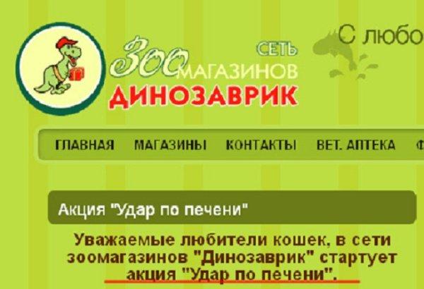 Корпуса морозовской больницы москвы